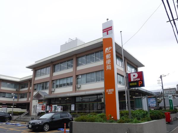 武蔵府中郵便局ほか29箇所電気設備模様替工事